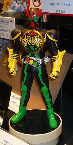 キャラホビ2010 バンプレスト スーパーサイズソフビフィギュア 仮面ライダーオーズ タトバコンボ