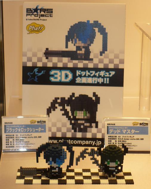 キャラホビ2010 グッドスマイルカンパニー 3Dドットフィギュア ブラック★ロックシューター&デッドマスター