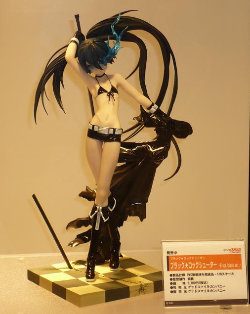 キャラホビ2010 グッドスマイルカンパニー ブラック★ロックシューター Black blade ver.