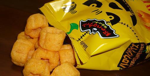 暴君ハバネロ 魔界のチーズ味