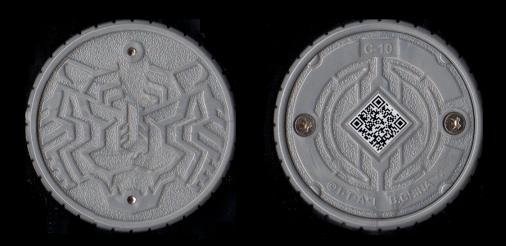 トラ・セルメダル