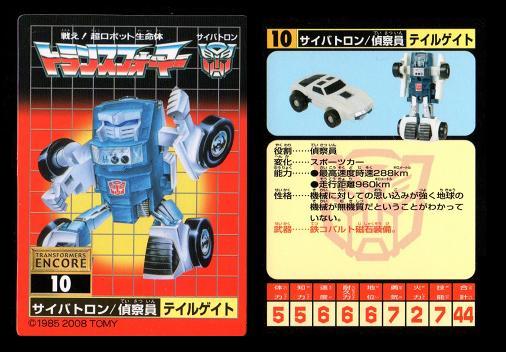 TFアンコール10 サイバトロン ミニボット 偵察員 テイルゲイト スペックカード