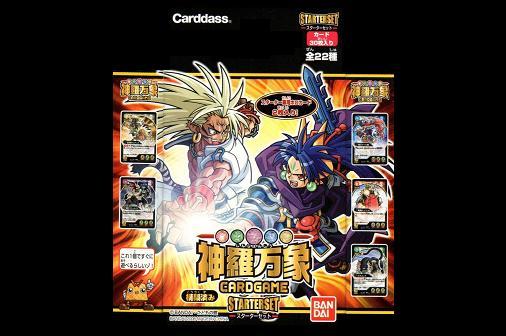 神羅万象カードゲーム スターターセット