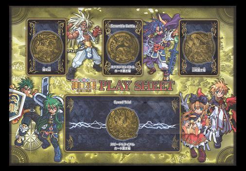 神羅万象カードゲーム プレイシート
