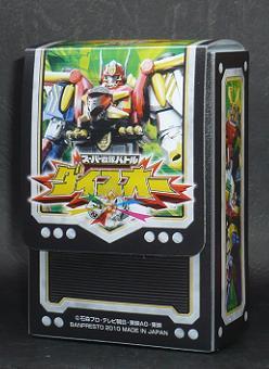 スーパー戦隊バトルダイスオー カード付ケース