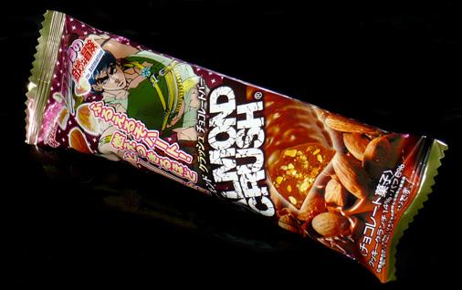 グリコ アーモンドクラッシュチョコレートバー ジョジョの奇妙な冒険パッケージ