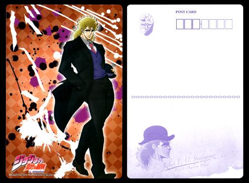ジョジョの奇妙な冒険フェア オリジナルポストカード ロバート・E・O・スピードワゴン