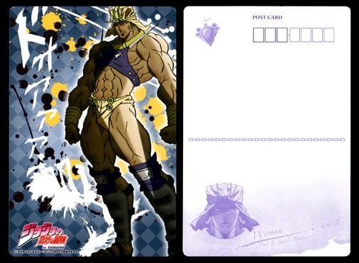 ジョジョの奇妙な冒険フェア オリジナルポストカード ワムウ