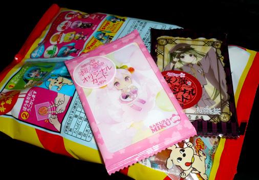 ファミマ 初音ミク de 桜ノ歌のキャンペーン 初音ミクオリジナルカード 001