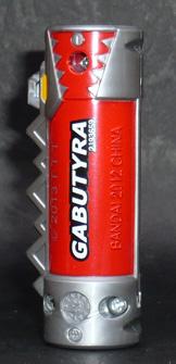 獣電池 ガブティラ