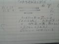 消された外来受診21/2/6