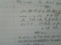 消された外来受診21/2/19