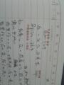 消された外来受診21/2/16全麻検査