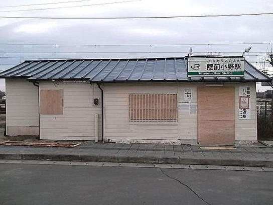 shinsai_ono2012010401