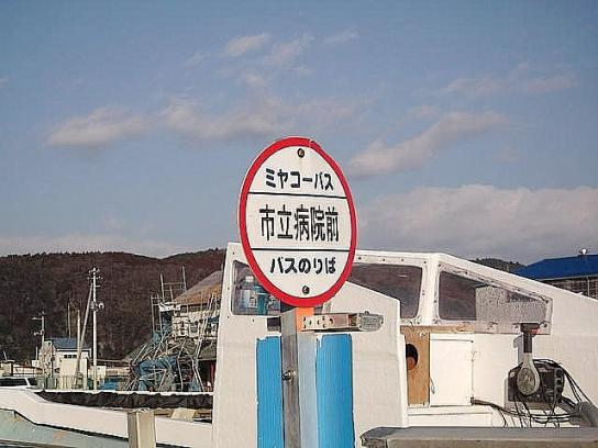 shinnsai67mi_hama4_201202_13_3