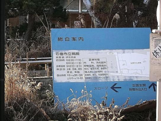 shinnsai67mi_hama4_201202_13_5