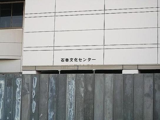 shinnsai70mihama6_20120221_3