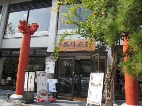 20111010_09.jpg