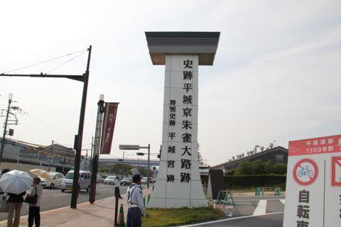 20111010_13.jpg