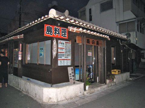 20111026_3_1.jpg