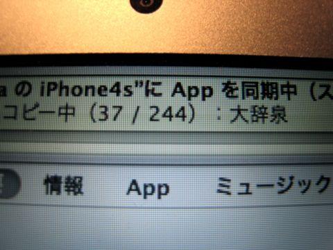 20111110_5.jpg