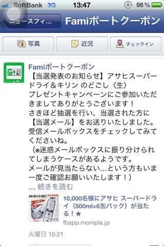 20111114_2.jpg