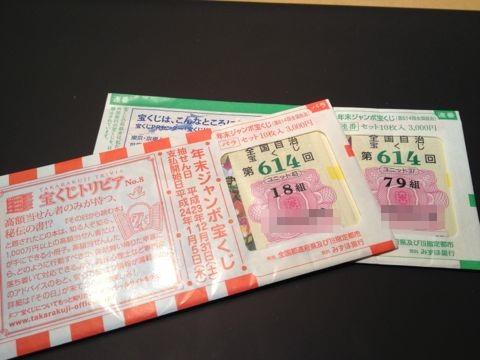 20111214_2_11.jpg