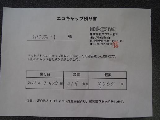 23-7-2502.jpg