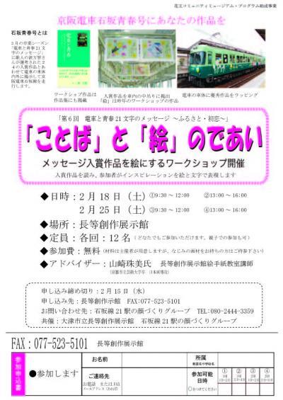 縲後%縺ィ縺ー縲阪→縲檎オオ縲阪・縺ァ縺ゅ>2012+繧ウ繝斐・_convert_20120126182039