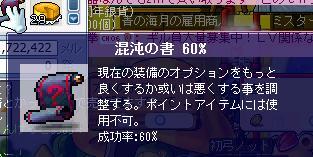 弩0000011