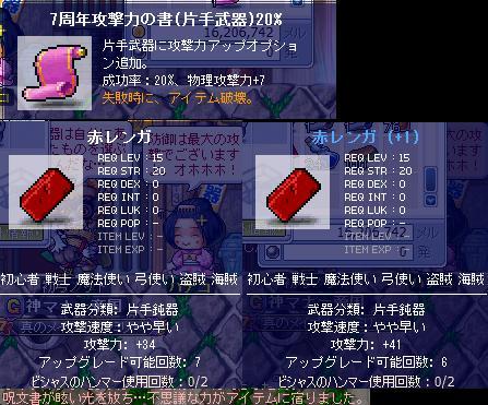 弩0000032