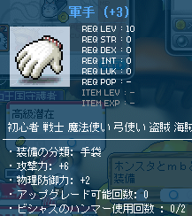 弩あー52