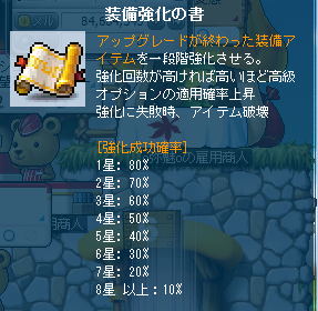 弩あー53