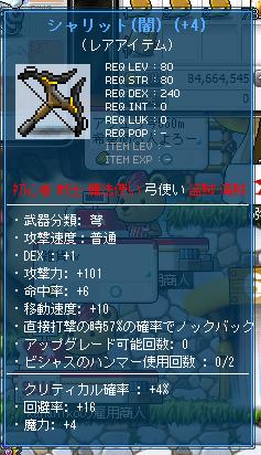 弩あー51
