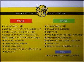 DSC_2083.jpg