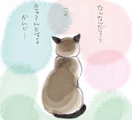 つぶやき-57