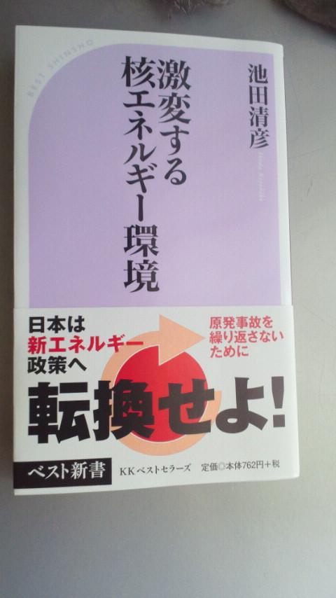 2011052009420001.jpg