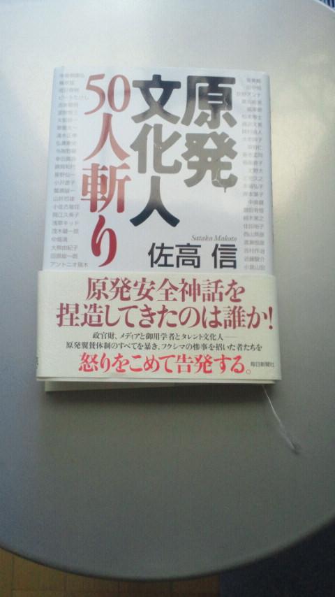 2011071110320000.jpg