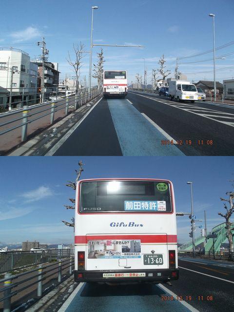バス 看板20141219