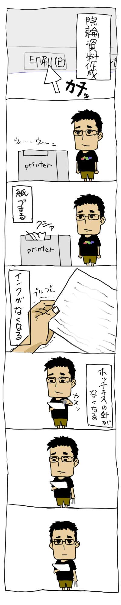2010_7_1.jpg