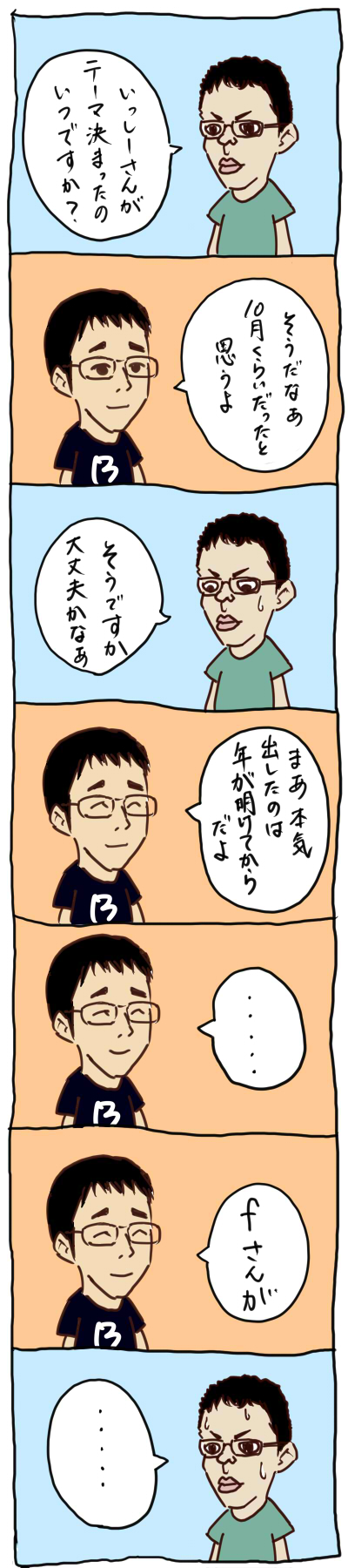 f_san_do.jpg