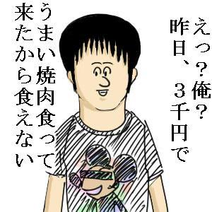 japo_misawa.jpg