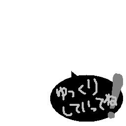 watermark.jpg