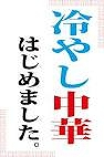 image_20130717181310.jpg