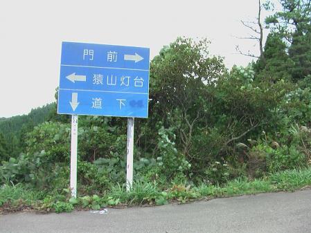 20101017_102623.jpg