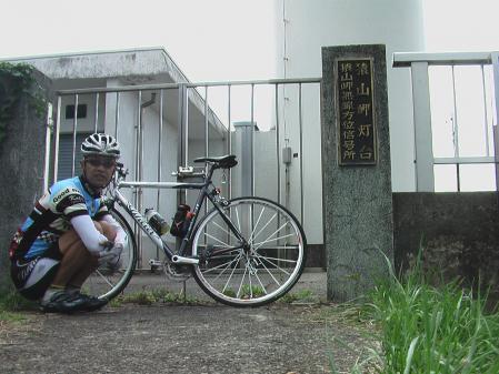 20101017_104936.jpg