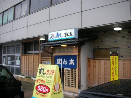 DSCN8381.jpg