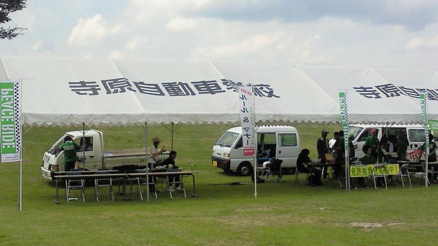 寺山自動車学校の有志による主催