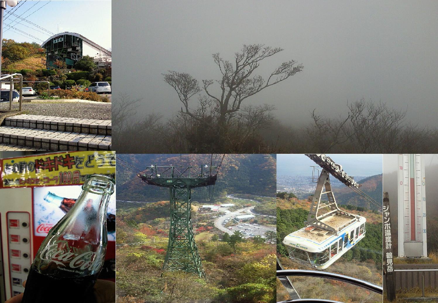 鶴見岳の上は真冬成り