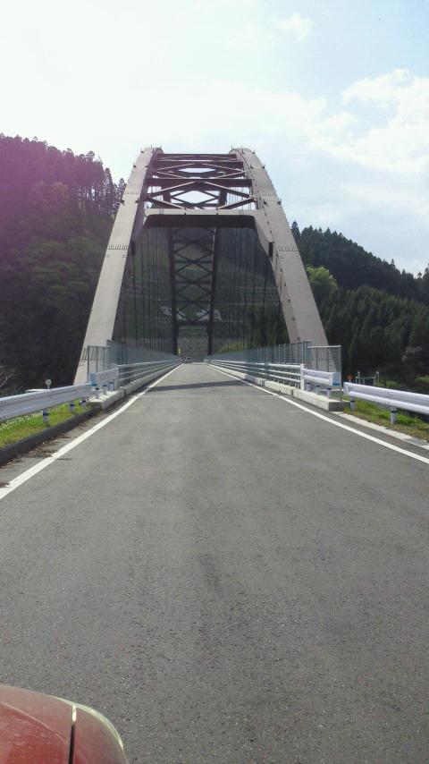 下城の大橋